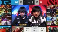 2017LPL春季赛RNG vs VG第2场3月26日