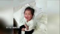 男子疑为逼离家妻子现身 掌掴熟睡女儿并拍视频