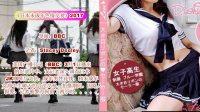 电影指南--日本未成年人性交易调查 女子高中生产业发达