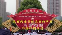 祁剧演唱_没有共产党就没有新中国-中央电视台CCTV7特别节目