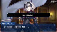 【城北徐公】Fate/GO 达芬奇与七位赝作英灵-最终节 [与真作背道而驰的复仇者]