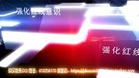01654-企业安全生产AE模