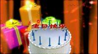 今天是你的生日