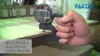 PAKTEK, 全自動高速裱紙機, PFL-1400, A+E五層瓦楞紙版