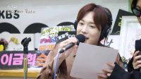 170522 WINNER《口哨》李洪基 kiss the radio