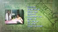 屌絲男士 日本AV女優波多野結衣拍攝花絮