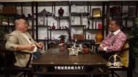 超一江湖-会客厅-坤图毯业(上)