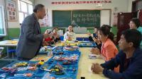 齐齐哈尔市龙沙区中小学综合实践教师培训会2017