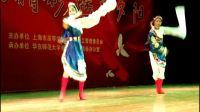 舞蹈《卓玛》(杨尚林 徐海芳)