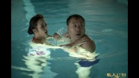 电影《私人订制》精彩看点:李小璐范伟泳池吻嘴戏