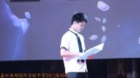 嘉兴南湖国际实验中学2017届904班【学生电子版】【壹加壹影视工作室】