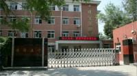 天津市塘沽第五中学71届老同学相聚满记