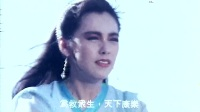【合眾】九酒玄女.Angel or Whore.1990.D5.Rip.x264.AAC.C
