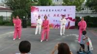 秀园小区夏日广埸, 陈式36式太极拳表演。
