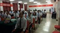 7贷金融旗舰特训营郑州站第一期
