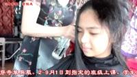《帮桨班》2017-清纯学生发型 女短发(秋默)