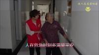 爱心歌曲《扶人之歌》-滨州扶人协会