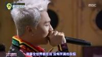 【BIGBANG综艺】[中字]170828 哥哥的想法 嘉宾:太阳 金兴国 全场