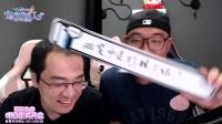 9月11日「仙境传说RO手游」官方直播回放录像