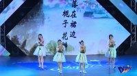 PDM亚洲宅舞大赛总决赛:特邀嘉宾树屋女孩青春舞动《清风谣》