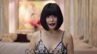 Xandria Ooi 快乐频道 - 选择完美的终生伴侣