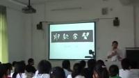 高中美术《边款刻制》教学视频,王封