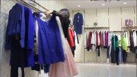 16冬款 哥弟&阿玛施 女装品牌加盟 品牌库存折扣女装批发货源