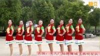 【爱情在草原】糖豆广场舞   原创健身操恰恰舞