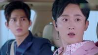 《极光之恋》39集预告片