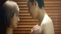 美女机器人跟男主人  浴室湿身激吻