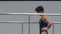 女子10米台决赛完整回放