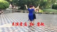 2018 5 26厦门市海西舞蹈-规范交谊舞-恰恰舞演练
