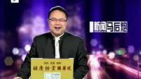 杭州娱乐场所服务小姐安全套使用率达9成
