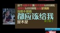 """法治集结号20170528南京市公安局反诈骗中心教您如何""""见招拆招"""" 高清"""