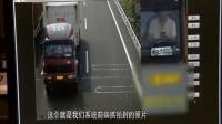 浙江高速上线了一种利器在140多卡点专抓开车玩手机 九点半 170605
