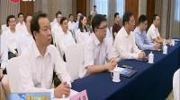 中国再保险集团助力重庆金融保险业发展 重庆新闻联播 170625