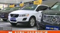 新闻现场-220170615车王惠民二手车节 购车低门槛 高清