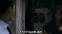 夺宝联盟 全智贤夜闯卧室被强吻奔放反击