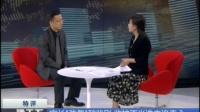 天津:两幼童商场坠亡  或因家长没抱好所致   170301   通天下