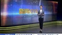 新闻36020170618南京江宁区天景山一临时疏导点突发火灾 高清
