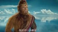 西游记之孙悟空三打白骨精 陈慧琳化身观音半路拦截点化悟空