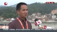 广东河源:新年送礼也创新  无人飞机送活鸡 东方新闻 170201