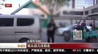 红绿灯20170421小孩顽皮冲到马路上 被出租车不小心撞上 高清