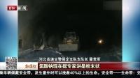 红绿灯20170525河北武邑油罐车与火车相撞爆燃 高清