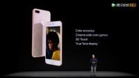 苹果2017秋季新品发布会 iPhone 8来了,摄像头设计跟7 7P相比外观没变化