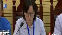 上海:男童骑共享单车死亡案开庭 看东方 170916