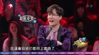 笑星闯地球 170107 刘维实力抢镜 火辣热舞嗨爆全场