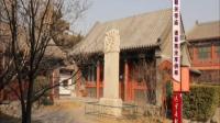 这里是北京 2017 老城秘境 街心公园是本历史书 171108