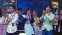 开心剧乐部 第一季 贾玲陈赫高能虐狗 求婚戏码甜腻人