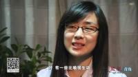 小道经方 2015 专访己安先生(三):为什么肾气不足的人藏不住钱